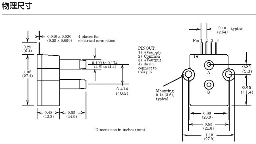 axca系列大气压力传感器baro-a-4v